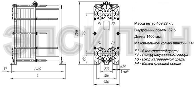 Пластинчатые теплообменники габариты Кожухотрубный теплообменник Alfa Laval Pharma-line 3 - 1.0 Дербент
